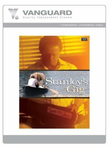 Концерт Стенли (2000)