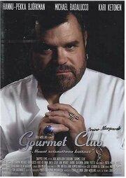 Gourmet Club