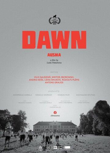 Рассвет (2015) полный фильм онлайн