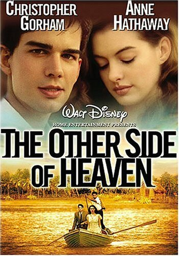 ���� ���� (The Other Side of Heaven)