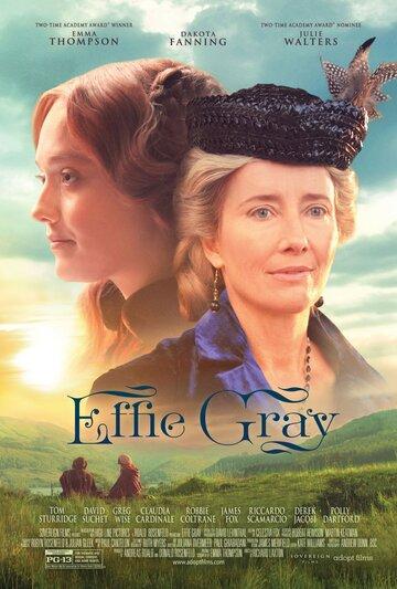 ���� (Effie Gray)