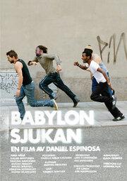 Вавилонская болезнь (2004)