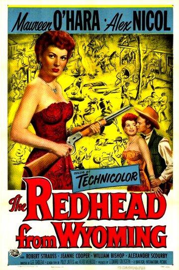 Рыжая из Вайоминга (1953)