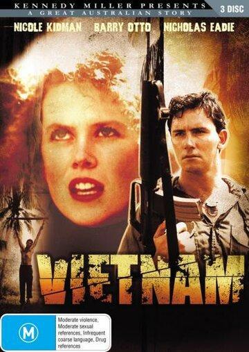 Вьетнам, до востребования (1987) полный фильм онлайн