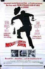 Молли и Джон Лоулесс (1972)