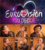 Евровидение: Твое решение