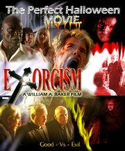 Экзорцизм (2003)