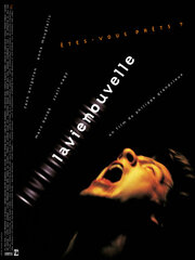 Новая жизнь (2002)