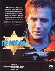 Маршал (1995)