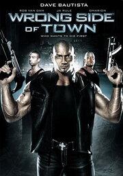 Изнанка города (2010)