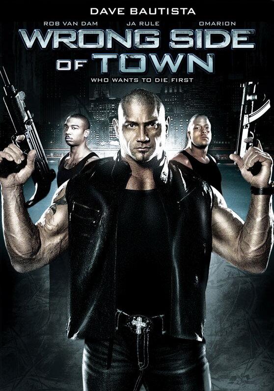 Изнанка города (2012) - смотреть онлайн