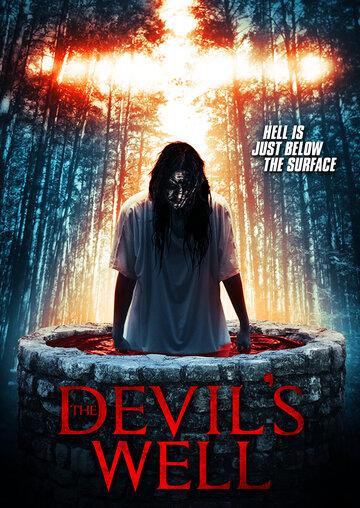 Колодец Дьявола / The Devil's Well. 2018г.