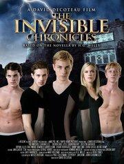 Невидимые хроники (2009)