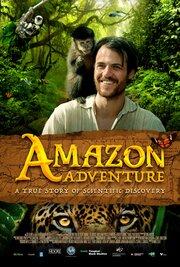 Смотреть онлайн Амазонские приключения
