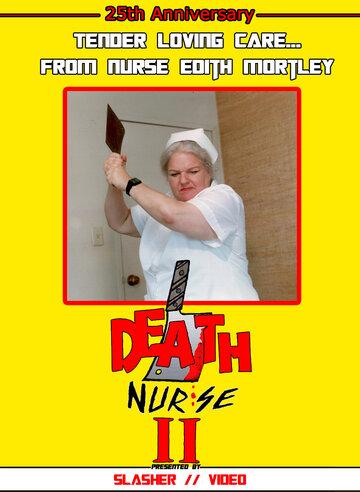 Медсестра-убийца 2 (1988)