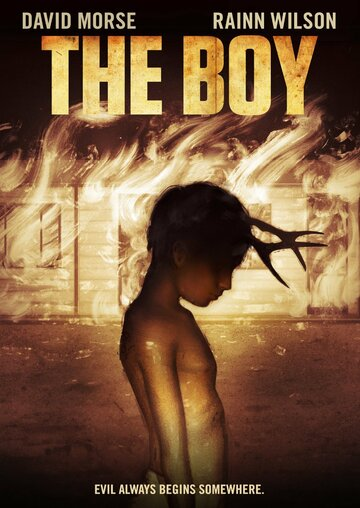 Мальчик (2015)