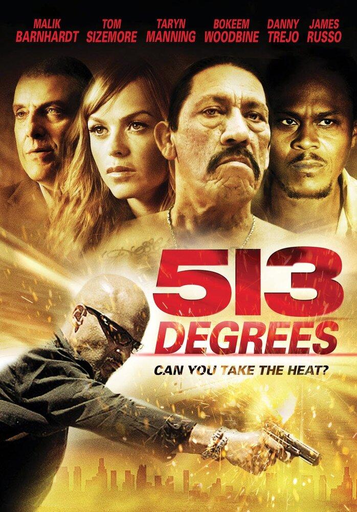 Пять тринадцать (2013) - смотреть онлайн