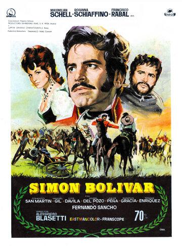 Симон Боливар (1969)