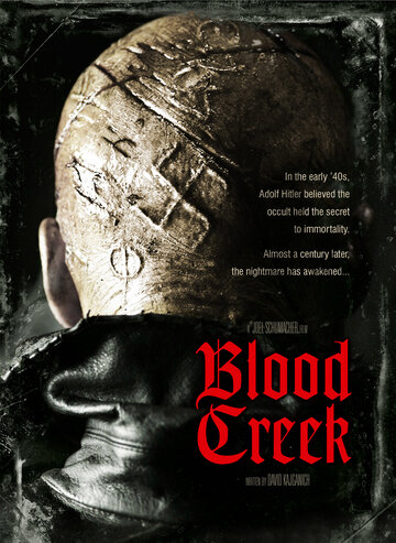Кровавый ручей 2008