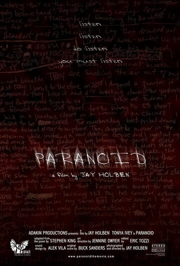 Паранойя (Paranoid)