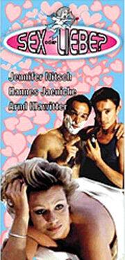 Секс или любовь? (2000)
