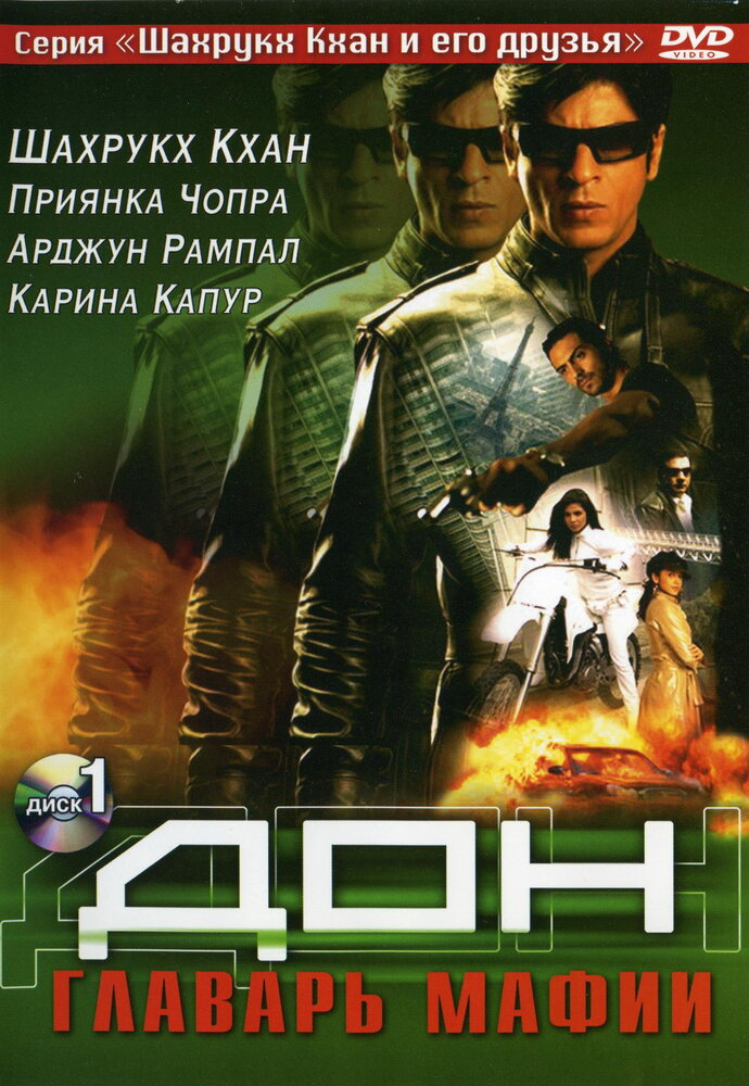 KP ID КиноПоиск 104917