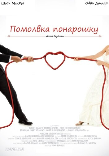 Кино Немой дом