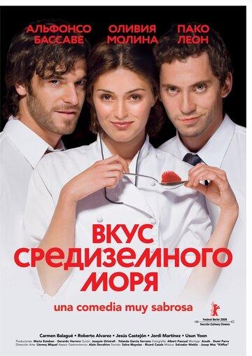 Фильм Стрела 3 лостфильм