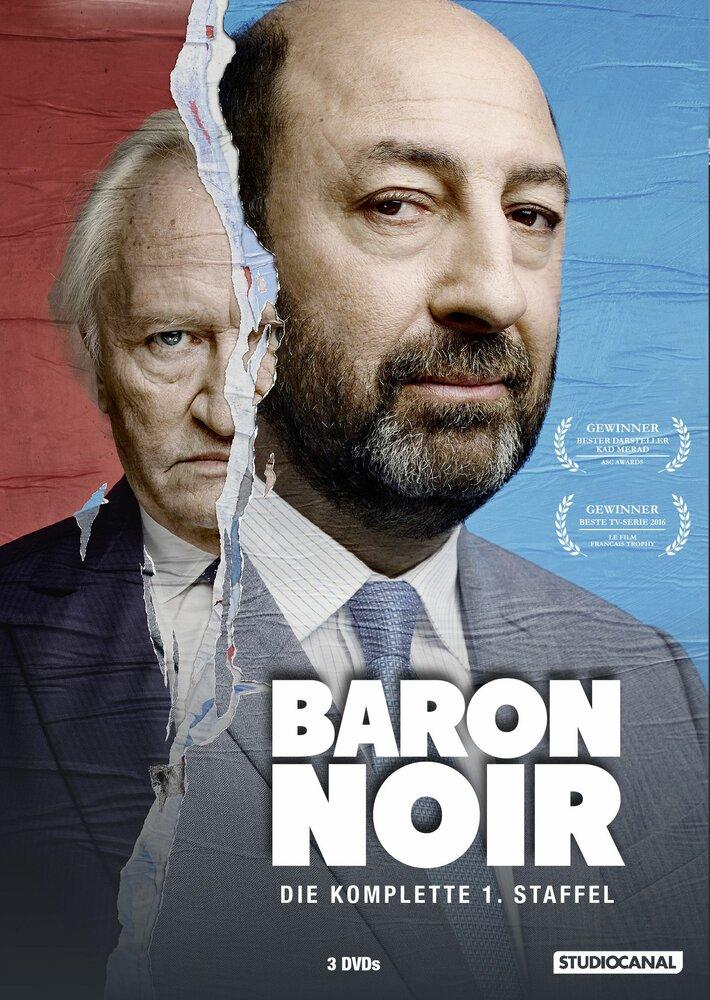 Черный Барон (2016)