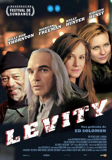 Раскаяние / Levity (2002)