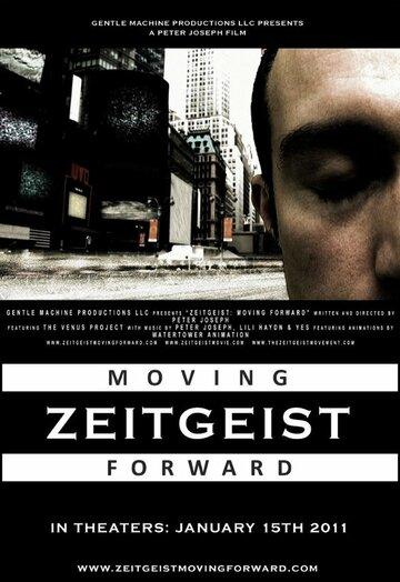 Дух времени: Следующий шаг (2011) полный фильм