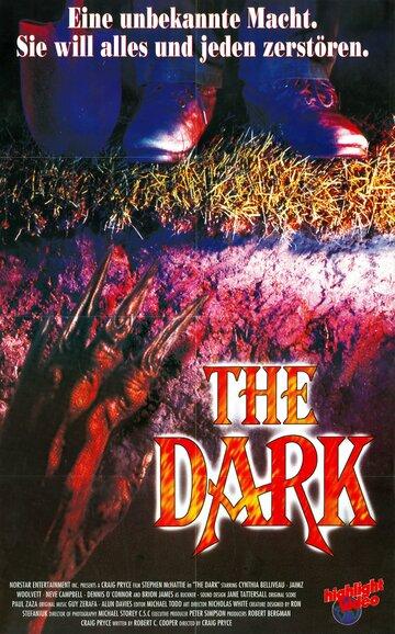 Постер к фильму Во тьме (1993)