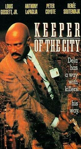 Хранитель города (1991)