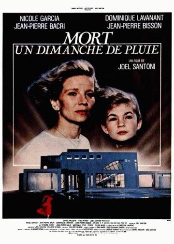Смерть в дождливое воскресенье (1986)