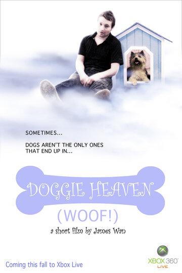 Собачий рай (2008) полный фильм онлайн