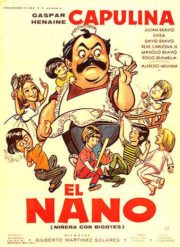 Няня с усами (1971)
