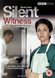 Безмолвный свидетель (1996)