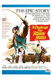Смотреть онлайн Вызов Робину Гуду