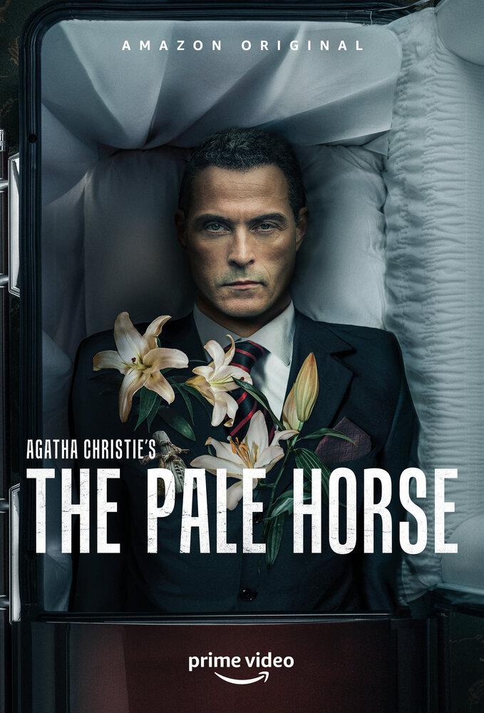Бледный конь (2020)