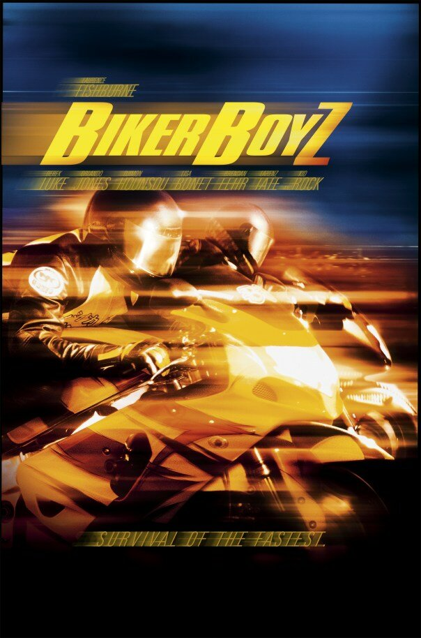 Байкеры (2003)