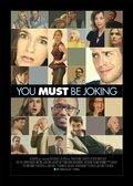 Ты, должно быть, шутишь (2014)