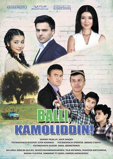 Balli Kamoliddin