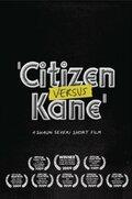 Гражданин против Кейна (Citizen versus Kane)