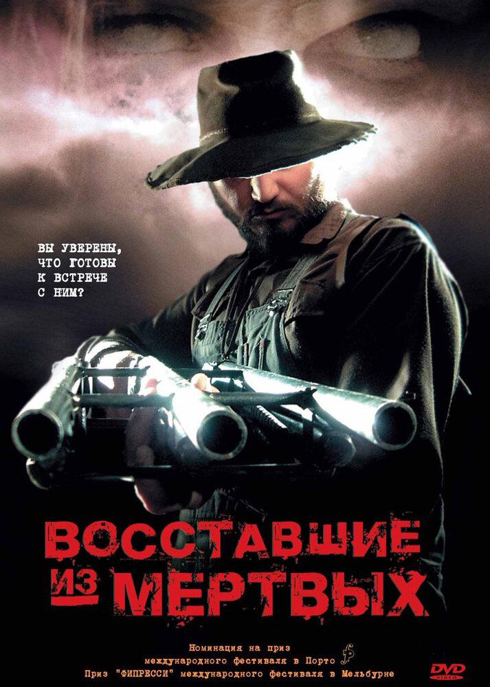 KP ID КиноПоиск 64232