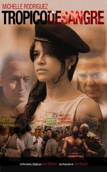 Кровавый тропик (2010)