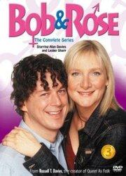 Смотреть онлайн Боб и Роуз