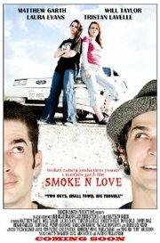 Smoke N Love (2019) смотреть онлайн фильм в хорошем качестве 1080p