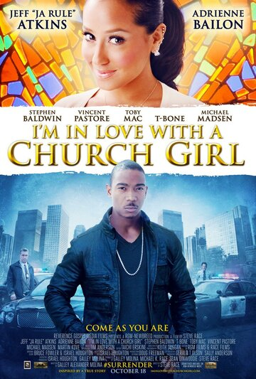 � �������� � ������� (I'm in Love with a Church Girl)