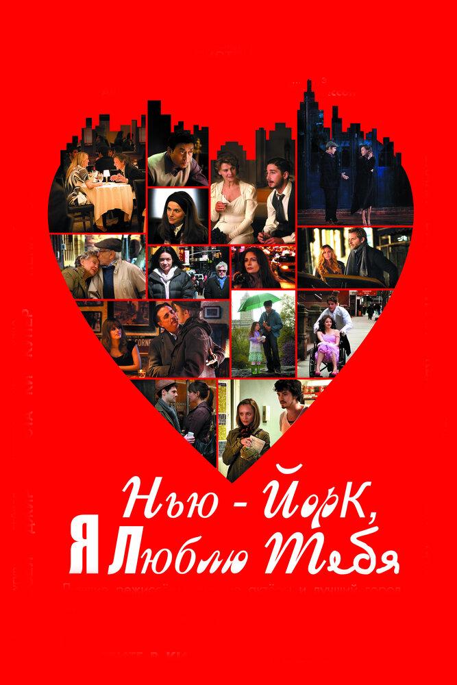 «Все Равно Люблю Кино» / 2002