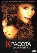 http://www.kinopoisk.ru/images/film/47026.jpg